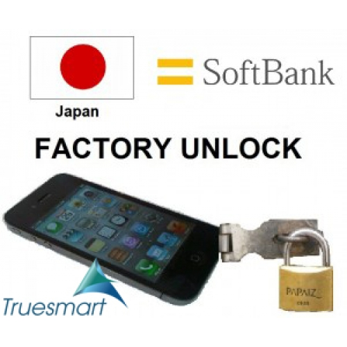 Unlock iPhone 4 Softbank